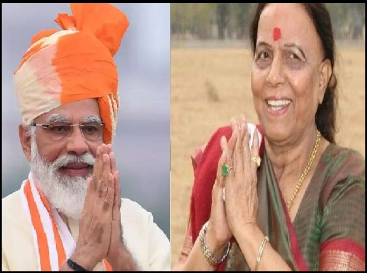 प्रधानमंत्री भी जानते थे नेता प्रतिपक्ष इन्दिरा हृदयेश की काबलियत किया ये ट्वीट
